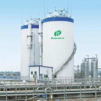 山东寿光巨能金玉米开发有限公司废水处理工程