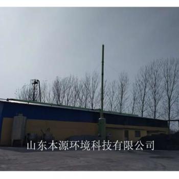 山东阳谷景阳冈阿胶有限责任公司车间废气处理工程