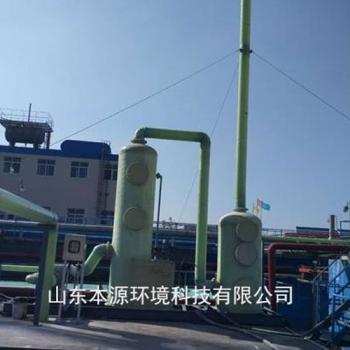 山东百龙创园生物科技有限公司尾气处理工程