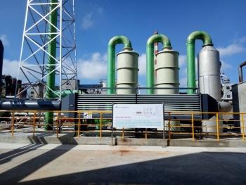 泰兴市东圣食品科技有限公司尾气处理工程