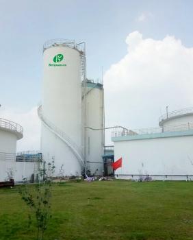 益海嘉里(东莞)赛瑞淀粉科技有限公司废水处理工程