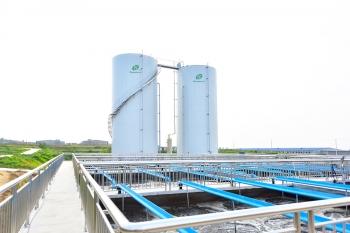 临沂新港金锣牧业有限公司废水处理工程