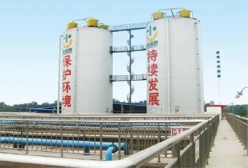 天马粮油德州瑞康食品有限公司废水处理尾气处理工程