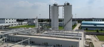 泰兴市东圣食品科技有限公司新建废水处理工程