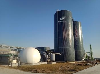 东营拾分味道食品有限公司垦利污水处理项目